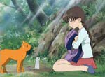 Fruits Basket - image 14