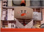 Gumball - image 7