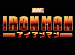 Iron Man <i>(Japon)</i>