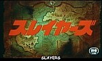 Slayers - Film 1