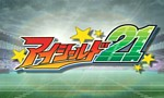 Eyeshield 21 - image 1