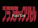 Plastic Little