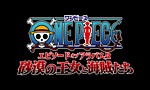 One Piece - Film 08 - image 1