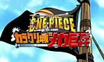 One Piece - Film 07 - image 1
