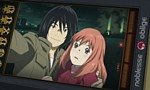 Eden of the East - image 3