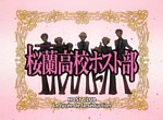 Host Club - Ouran High School