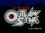 Outlaw Star - image 1