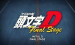 Initial D : Final Stage - image 1