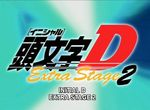 Initial D : Extra Stage - image 7